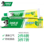 DARLIE 黑人 双重薄荷牙膏 225g
