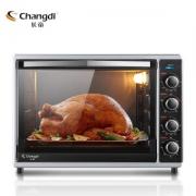 Changdi 长帝 CRTF52W 52升 电烤箱