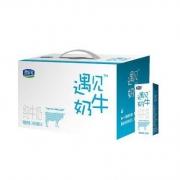 88VIP:君乐宝 遇见奶牛纯牛奶 250ml*12盒/箱 *5件114.88元包邮(双重优惠,合22.98元/件)