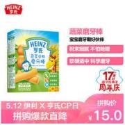 Heinz 亨氏 蔬菜磨牙棒 64g15元(包邮)