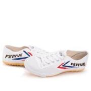 FEIYUE 中国飞跃 1-501 男女款帆布鞋