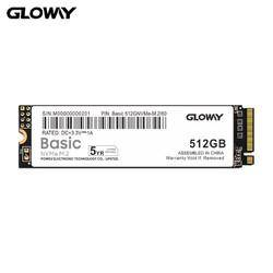GLOWAY 光威 Basic系列 512GB SSD固态硬盘 M.2接口(NVMe协议)