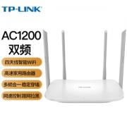 11日0点:TP-LINK 普联 AC1200 双频百兆 家用路由器 白色91元(需用券)