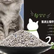 恒杰 膨润土猫砂 10斤6.9元包邮(需用券)