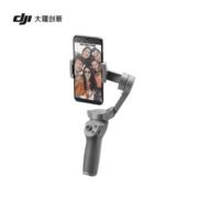 DJI 大疆 Osmo Mobile 3 灵眸手机云台3 手持稳定器588元
