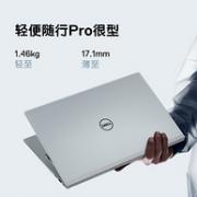 DELL 戴尔 灵越14Pro-5418 14英寸笔记本电脑(i7-11370H、16GB、512GB SSD、MX450)6639元包邮