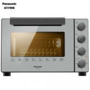 13日0点:Panasonic 松下 NB-WJH3202 家用多功能电烤箱 32L470.8元包邮(双重优惠)