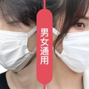 三层防护!日本 Brodio 一次性防护口罩 50只¥9.80 0.7折 比上一次爆料降低 ¥10