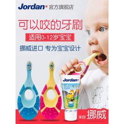 Jordan 幼儿宝宝乳牙刷 *2支