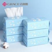 Grace 洁丽雅 加厚珍珠纹 一次性洗脸巾 20cm*20cm 50片 *3件18.76元包邮(合6.25元/件)