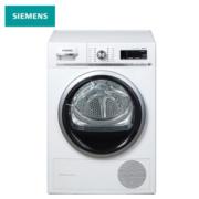 SIEMENS 西门子 速净系列 WT4HW5600W 热泵烘干机 9kg