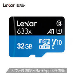 Lexar 雷克沙 633X系列 MicroSDXC TF存储卡 32GB
