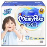 MamyPoko 妈咪宝贝 小内裤系列 拉拉裤 XL120片158.9元