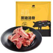 京 东跑山猪 黑猪肉脊骨 1kg¥17.65 比上一次爆料降低 ¥81.35