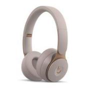 Beats Solo Pro 头戴式无线蓝牙耳机 灰色1499元包邮