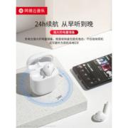 网易 真无线蓝牙耳机149元包邮(双重优惠)