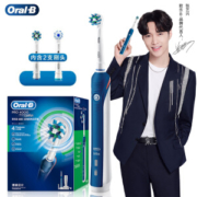 Oral-B 欧乐-B P4000 电动牙刷 天穹蓝 旅行盒+2刷头