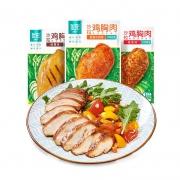 PLUS会员:ishape 优形 低脂鸡胸肉 烟熏味 100g*9袋53.9元包邮(多重优惠)