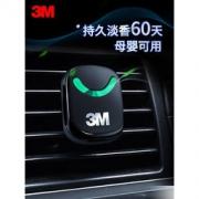3M 车载香水 空调出风口汽车香薰24.9元包邮(双重优惠)
