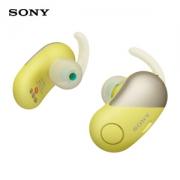 SONY 索尼 WF-SP700N 耳塞式耳机 黄色709元