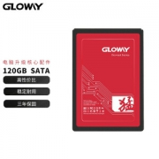 GLOWAY 光威 猛将系列 SATA3 固态硬盘 120GB99元包邮(需用券,需加入陪伴计划)