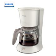 PHILIPS 飞利浦 HD7431/00咖啡机149元包邮