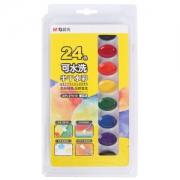 M&G 晨光 APL97619 可水洗水彩颜料 24色6.35元(需买6件,双重优惠,共38.1元)