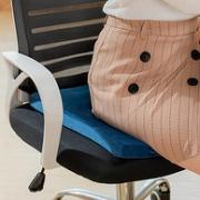 天然乳胶,透气防滑:LOCK&LOCK乐扣乐扣 乳胶坐垫 40x40x3cm双重优惠19元包邮
