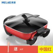 一锅多用!MELING 美菱 MT-HZ12F4 多功能电热锅 5L 中国红