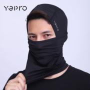 YEPRO UPF50+防晒 男透气防尘面罩 冰爽降温58元包邮