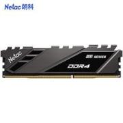 6日0点:Netac 朗科 越影系列 DDR4 3200MHz 台式机内存条 16GB