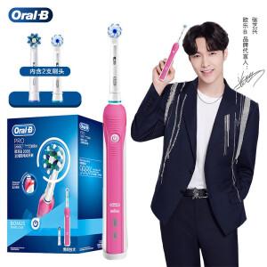 PLUS会员:Oral-B 欧乐-B P2000 电动牙刷