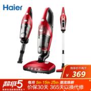 Haier 海尔 ZC405S 手持式吸尘器