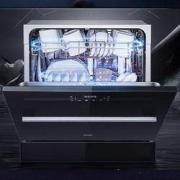 17日0点: 老板  WB781X 嵌入式洗碗机 10套4599元(包邮、需用券)