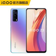 7日10点:vivo iQOO Z3  5G手机 6GB 128GB  星云