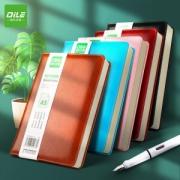 PLUS会员:DiLe 递乐 4314 软皮日记本 A5 136页3.13元(需下单6件,双重优惠,实付18.78元)
