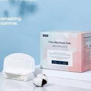 EMXEE 嫚熙 一次性超薄防漏防溢乳垫 100片