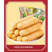 徐福记 卷心酥夹心蛋卷 480g9.9元包邮(双重优惠)