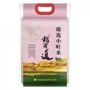 17日0点:稻可道 臻选小町米  东北 寿司米  5kg*3件57元(需用券  折合19元/件)