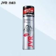 10日0点:JVR 杰威尔 男士定型喷雾 80ml