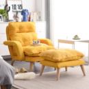 hommy 佳佰 RF-SF073 懒人沙发椅399元包邮
