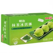 PLUS会员!meiji 明治 抹茶冰淇淋 490g¥21.17