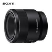 SONY 索尼 FE 50mm F2.8 微距镜头 索尼FE卡口 55mm3399元包邮