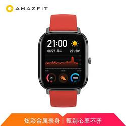 AMAZFIT 华米 GTS 智能手表 糖果红
