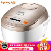 Joyoung 九阳 JYF-30FE08 电饭煲 3L135元包邮