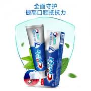 Crest 佳洁士 高阶全优7效 根源护龈牙膏 140g7.15元(需买8件,共57.2元,需用券)