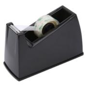 M&G 晨光 AJD97362 胶带切割器 25mm*33m 单个装 颜色随机