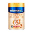 Friso 美素佳儿 金装系列 幼儿奶粉 国行版 3段 900g142元