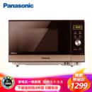 PLUS会员:Panasonic 松下 NN-GF39JS 变频微波炉 23升965.85元包邮(双重优惠)赠烘焙4件套