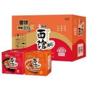 PLUS会员:康师傅 速达面馆红烧牛肉面 4盒组合装34.9元(需用券)